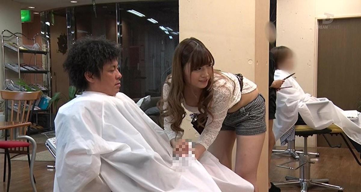 【舞島あかり】巨乳な美少女美容師!客を誘惑してリピーター作りw